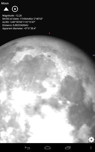 Приложение Stellarium планетарий для Андроид