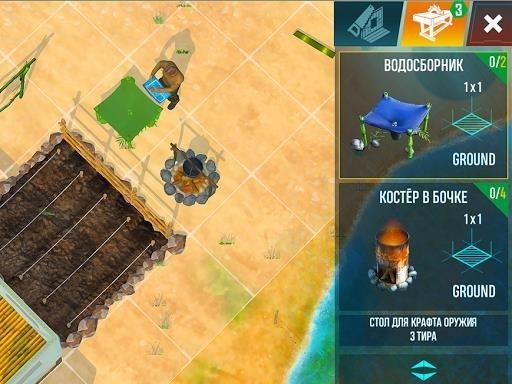 Steven Seagal Archipelago Survival для Android