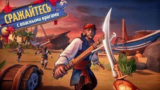 Скриншот Survival Island: EVO 2 для Андроид