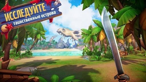 Survival Island: EVO 2 для Андроид