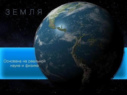 TerraGenesis — Space Colony для Андроид