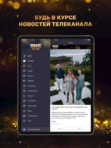 THT-CLUB для Андроид