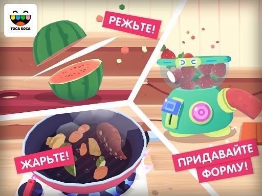 Скриншот Toca Kitchen Sushi для Андроид