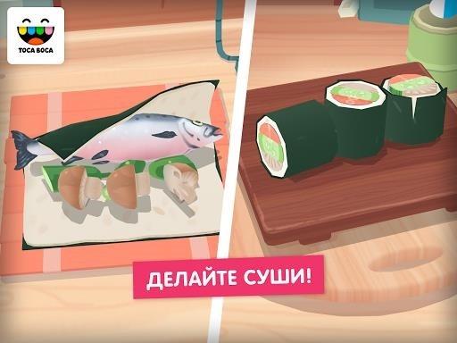 Toca Kitchen Sushi для Андроид
