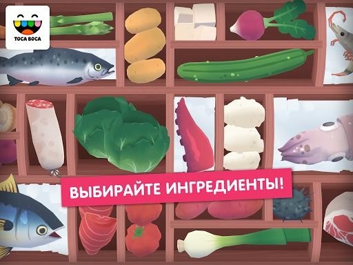 Приложение Toca Kitchen Sushi для Андроид