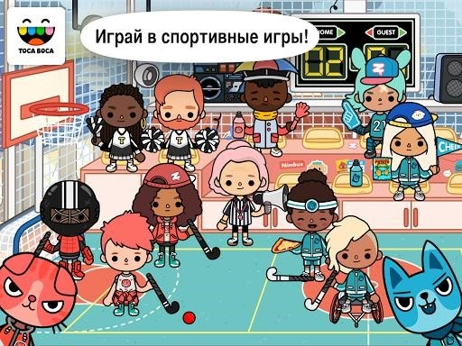 Toca Life: After School для Android