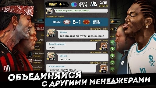 Скриншот Underworld Football для Андроид