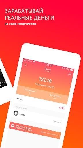 Приложение Vigo Video для Андроид