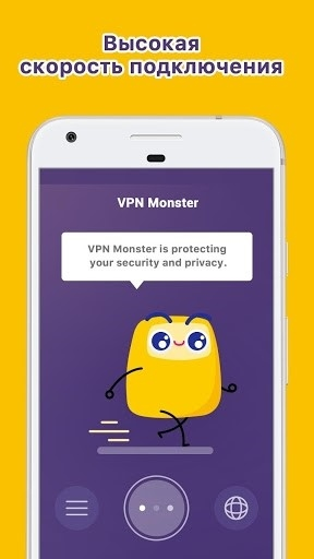 Скриншот VPN Monster для Андроид