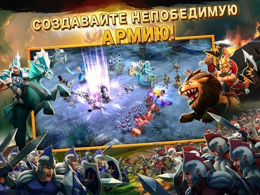 Скриншот Wartide: Heroes of Atlantis для Андроид