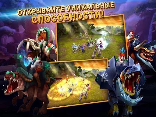 Wartide: Heroes of Atlantis для Андроид