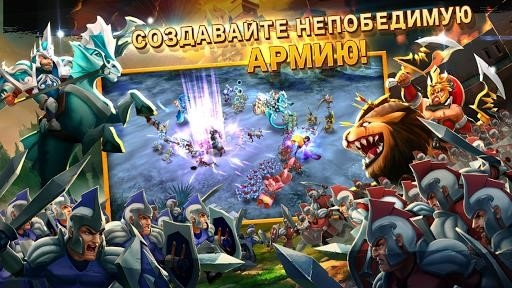 Wartide: Heroes of Atlantis для Android