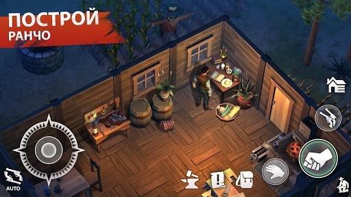 Скриншот Westland Survival для Андроид