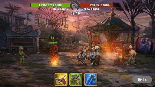 Zero City: Попробуй выжить для Android