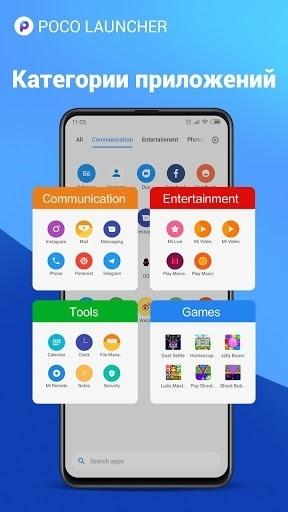 Скриншот ZERO рабочий стол — тема рабочий стол для Андроид