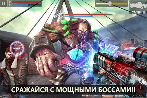зомби апокалипсис игра: DEAD TARGET — ZOMBIE для Андроид