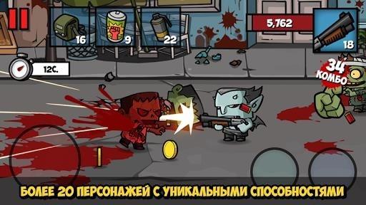 Скриншот Zombie Age 3 для Андроид