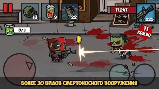 Приложение Zombie Age 3 для Андроид
