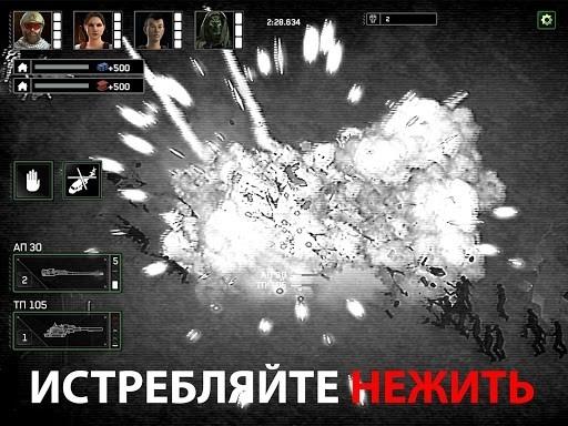 Скриншот Zombie Gunship Survival для Андроид
