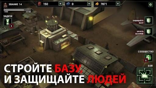 Приложение Zombie Gunship Survival для Андроид
