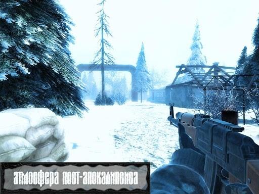 Z.O.N.A Shadow of Lemansk для Андроид