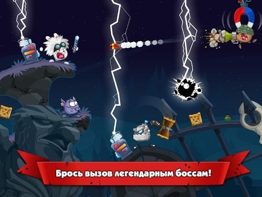 Wormix для Android